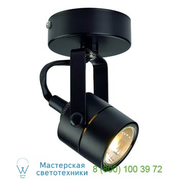 Marbel 132020 SPOT 79 230V светильник накладной для лампы GU10 50Вт макс., черный, SLV