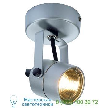 Marbel 132024 SPOT 79 230V светильник накладной для лампы GU10 50Вт макс., серебристый, SLV