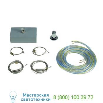 Marbel 133834 MEDO PRO 60 SQUARE, подвес, серебристый, SLV