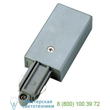 Marbel 143042 1PHASE-TRACK, подвод питания 2, серебристый, SLV