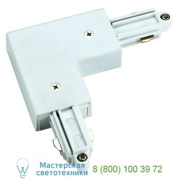 Marbel 143051 1PHASE-TRACK, L-коннектор 1 с разъемами подвода питания, белый, SLV