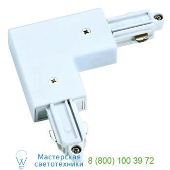 Marbel 143061 1PHASE-TRACK, L-коннектор 2 с разъемами подвода питания, белый, SLV