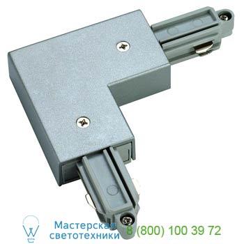 Marbel 143062 1PHASE-TRACK, L-коннектор 2 с разъемами подвода питания, серебристый, SLV