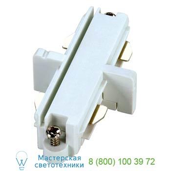 Marbel 143091 1PHASE-TRACK, I-коннектор электрический, белый, SLV