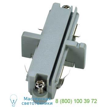 Marbel 143092 1PHASE-TRACK, I-коннектор электрический, серебристый, SLV