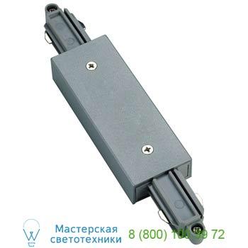 Marbel 143102 1PHASE-TRACK, I-коннектор электрический с разъемами подвода питания, серебристый, SLV