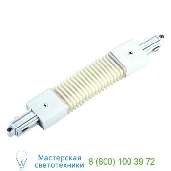 Marbel 143111 1PHASE-TRACK, коннектор гибкий с разъемами подвода питания, белый, SLV