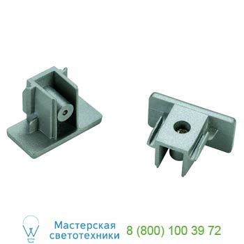 Marbel 143132 1PHASE-TRACK, наконечник, 2 шт., серебристый, SLV