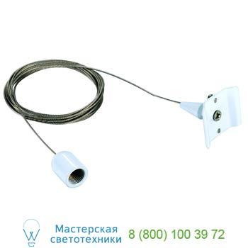 Marbel 143141 1PHASE-TRACK, подвес 3м, белый, SLV