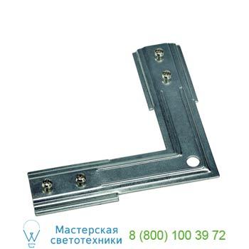 Marbel 143152 1PHASE-TRACK R, пластина фиксации коннектора углового, никель, SLV
