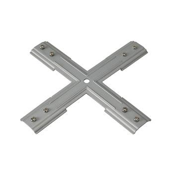 Marbel 143169 1PHASE-TRACK, пластина фиксации Х-коннектора , никель, SLV