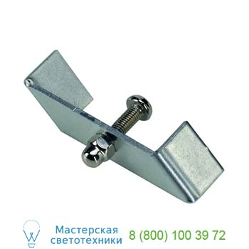 Marbel 143230 1PHASE-TRACK R, скоба крепления, никель, SLV