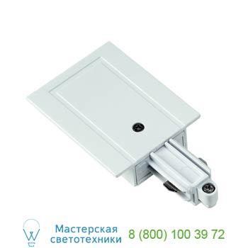 Marbel 143231 1PHASE-TRACK R, подвод питания 1, белый, SLV