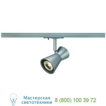 Marbel 143344 1PHASE-TRACK, DIABO светильник для лампы GU10 35Вт макс., серебристый, SLV