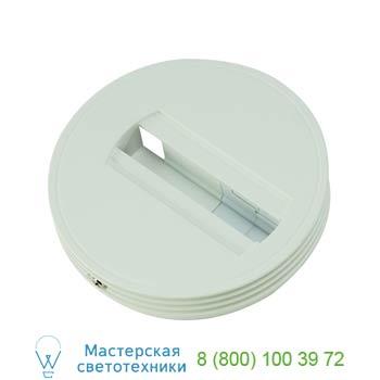 Marbel 143381 1PHASE-TRACK, основание накладное, белый, SLV