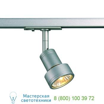 Marbel 143392 1PHASE-TRACK, PURI светильник для лампы GU10 50Вт макс., серебристый, SLV