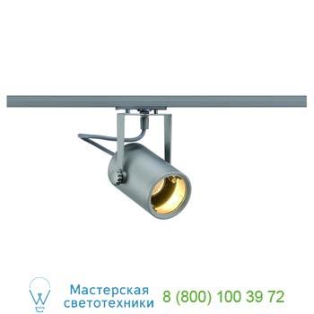 Marbel 143814 1PHASE-TRACK, EURO SPOT GU10 светильник для лампы GU10 25 Вт макс (575360, серебристый, SLV