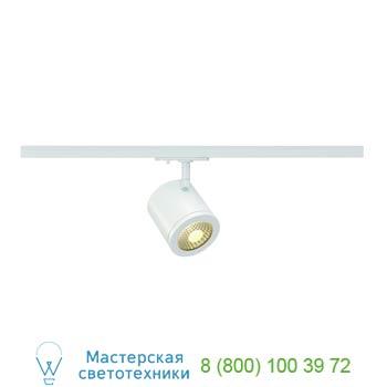 Marbel 143941 1PHASE-TRACK, ENOLA_C 9 SPOT светильник c COB-LED 9Вт, 3000К, 750lm, 35°, белый, SLV