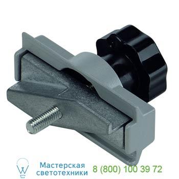 Marbel 144984 EUTRAC®, адаптер к шинопроводу механический, 10кг макс., серебристый, SLV