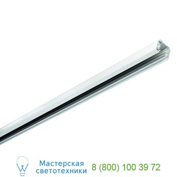 Marbel 145101 EUTRAC® шинопровод 1м, трехканальный, 230В, 16А макс., белый, SLV