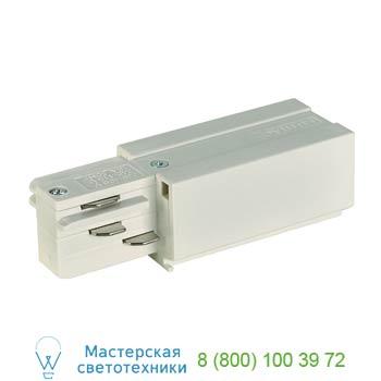 """Marbel 145521 EUTRAC®, наконечник с разъемами подвода питания, """"ноль"""" справа, белый, SLV"""