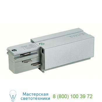 """Marbel 145524 EUTRAC®, наконечник с разъемами подвода питания, """"ноль"""" справа, серебристый, SLV"""