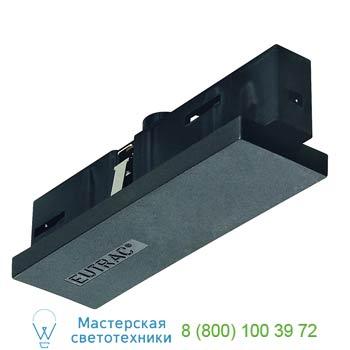 Marbel 145530 EUTRAC®, подвод питания внутренний, черный, SLV