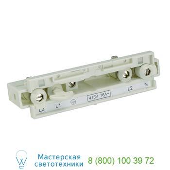 Marbel 145531 EUTRAC®, подвод питания внутренний, белый, SLV