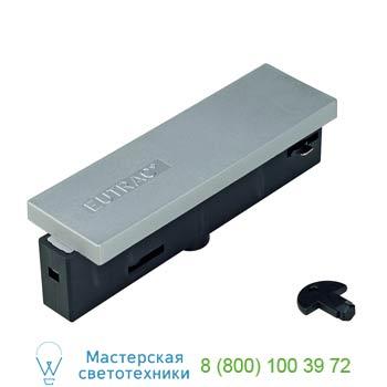 Marbel 145534 EUTRAC®, подвод питания внутренний, серебристый, SLV