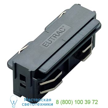 Marbel 145560 EUTRAC®, коннектор прямой внутренний электрический, черный, SLV