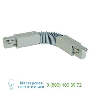 Marbel 145584 EUTRAC®, коннектор гибкий с разъемами подвода питания,серебристый, SLV