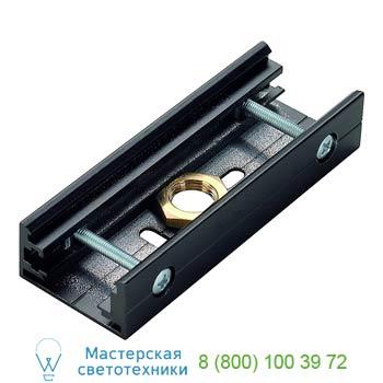 Marbel 145600 EUTRAC®, коннектор механический, черный, SLV