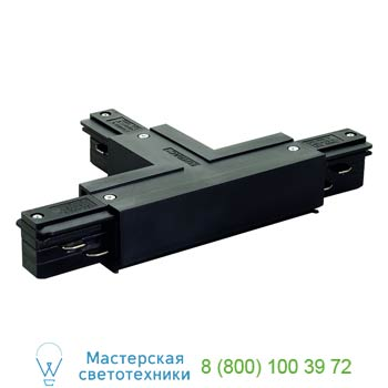 """Marbel 145630 EUTRAC®, T-коннектор электрический с разъемом подвода питания, """"ноль"""" слева, черный, SLV"""