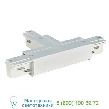 """Marbel 145631 EUTRAC®, T-коннектор электрический с разъемом подвода питания, """"ноль"""" слева, белый, SLV"""