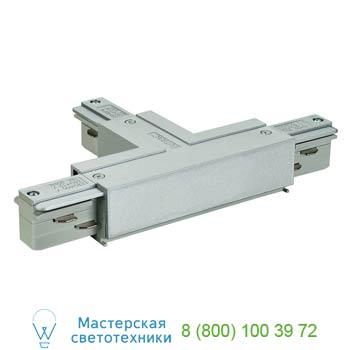 """Marbel 145634 EUTRAC®, T-коннектор электрический с разъемом подвода питания, """"ноль"""" слева, серебристый, SLV"""