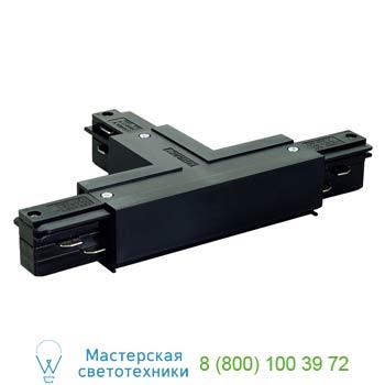 """Marbel 145640 EUTRAC®, T-коннектор электрический с разъемом подвода питания, """"ноль"""" справа, черный, SLV"""