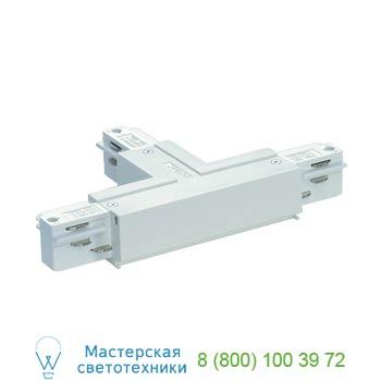 """Marbel 145641 EUTRAC®, T-коннектор электрический с разъемом подвода питания, """"ноль"""" справа, белый, SLV"""