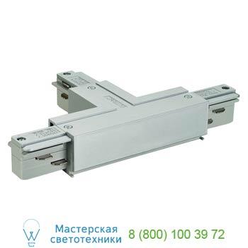 """Marbel 145644 EUTRAC®, T-коннектор электрический с разъемом подвода питания, """"ноль"""" справа, серебристый, SL"""