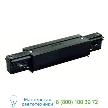Marbel 145660 EUTRAC®, коннектор прямой с разъемами подвода питания, черный, SLV
