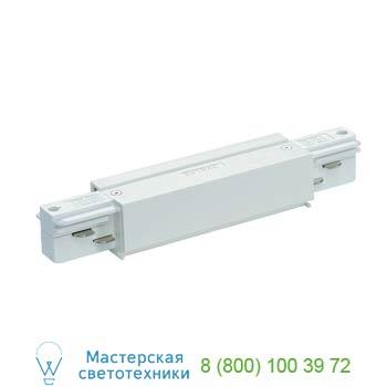 Marbel 145661 EUTRAC®, коннектор прямой с разъемами подвода питания, белый, SLV