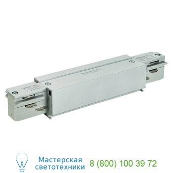 Marbel 145664 EUTRAC®, коннектор прямой с разъемами подвода питания, серебристый, SLV