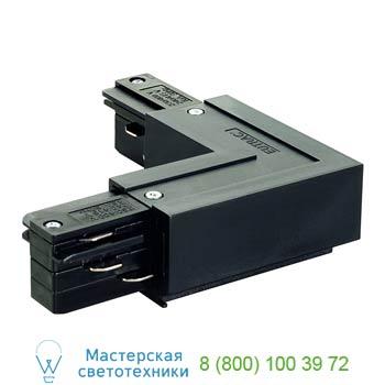 """Marbel 145670 EUTRAC®, L-коннектор электрический с разъемами подвода питания, """"ноль"""" по внешнему углу, черн"""