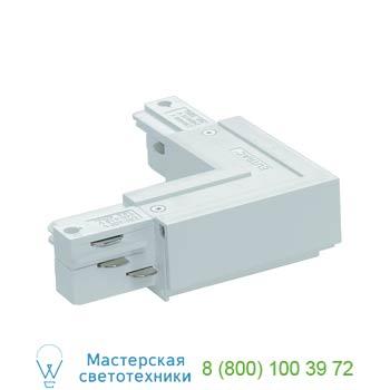 """Marbel 145671 EUTRAC®, L-коннектор электрический с разъемами подвода питания, """"ноль"""" по внешнему углу, белы"""