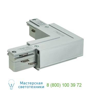 """Marbel 145674 EUTRAC®, L-коннектор электрический с разъемами подвода питания, """"ноль"""" по внешнему углу, сере"""