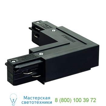 """Marbel 145680 EUTRAC®, L-коннектор электрический с разъемами подвода питания, """"ноль"""" по внутреннему углу, ч"""