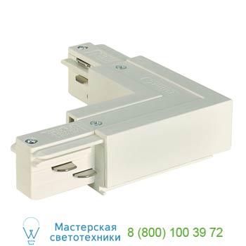 """Marbel 145681 EUTRAC®, L-коннектор электрический с разъемами подвода питания, """"ноль"""" по внутреннему углу, б"""