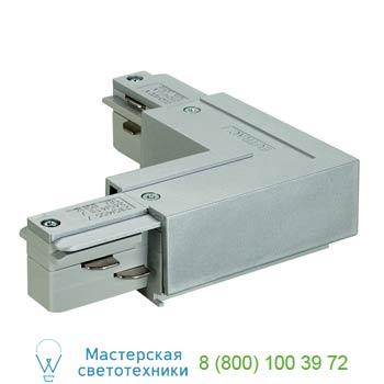 """Marbel 145684 EUTRAC®, L-коннектор электрический с разъемами подвода питания, """"ноль"""" по внутрен. углу, сере"""