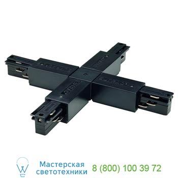 Marbel 145690 EUTRAC®, X-коннектор электрический для двух контуров с разъемом подвода питания, черный, SLV