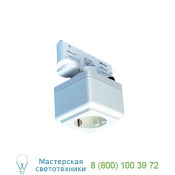 Marbel 145701 EUTRAC®, розетка 6.3А макс., кремовый, SLV