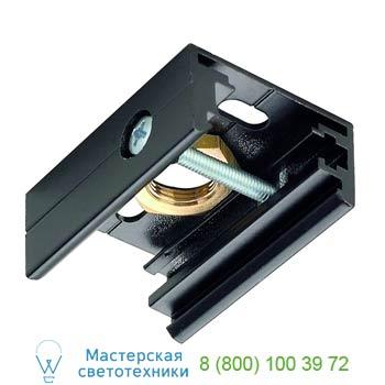 Marbel 145730 EUTRAC®, крепление стойки/подвеса, черный, SLV